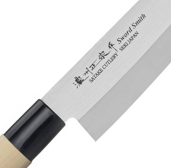 Satake Cutlery - MV Natural